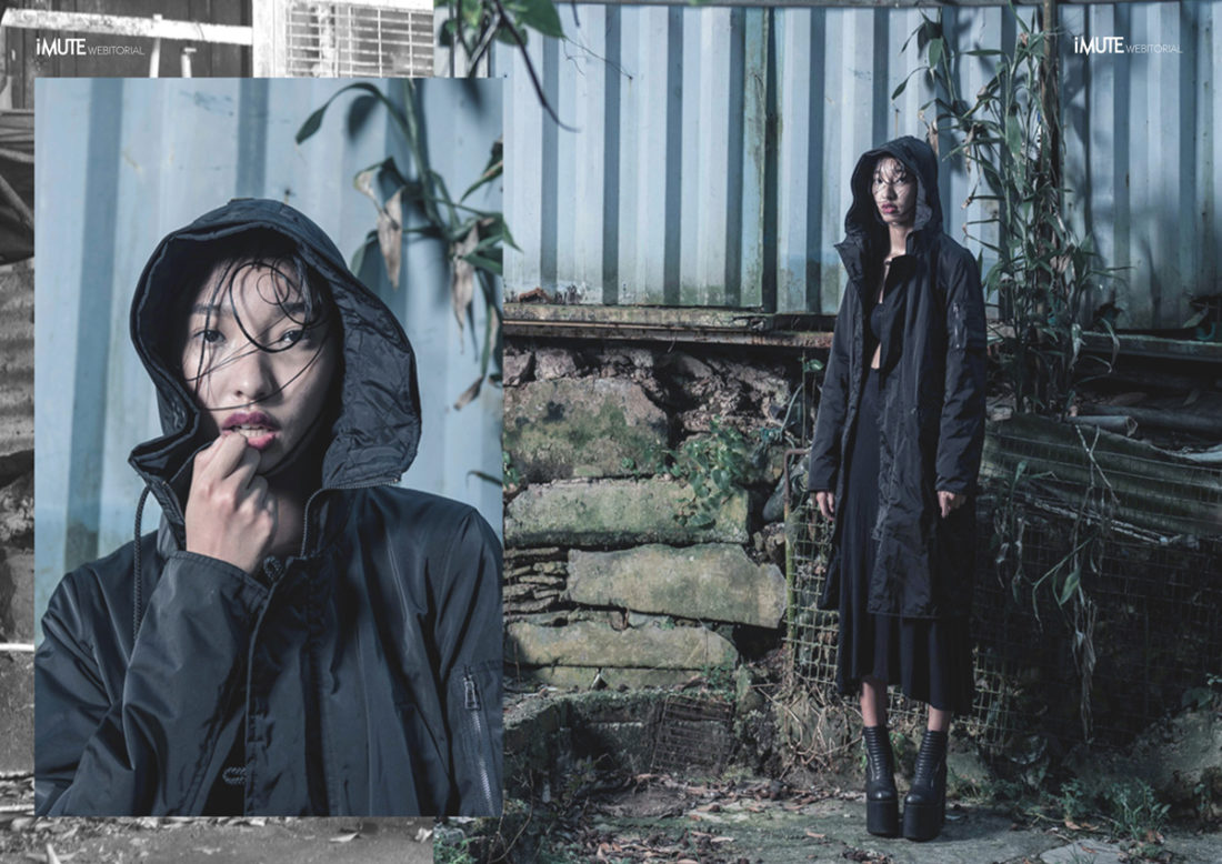 The Little Moment webitorial for iMute Magazine