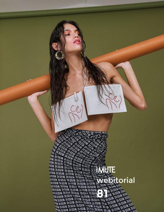 Aude webitorial for iMute Magazine Photographer | Derec Ethan Lee Model | Aude Mangharam @ Vivien's Model Management Stylist | Rochelle Renwick Makeup | Kinga Markovic Hair | David Marchesi
